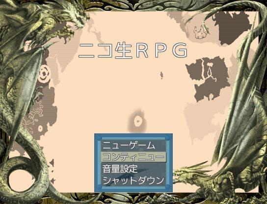ニコ生RPG DISK1