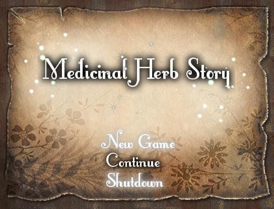 Medicinal Herb Story (薬草物語)