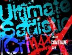「UltimateSadisticCriMAXX.」の紹介とSSG