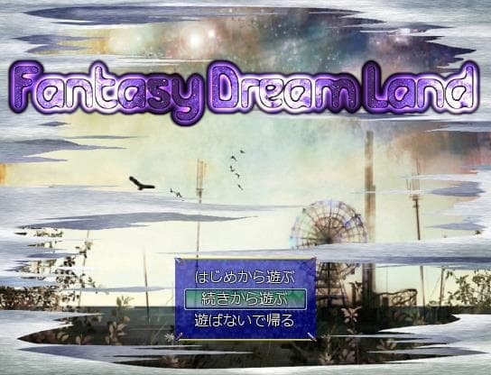 Fantasy Dream Land