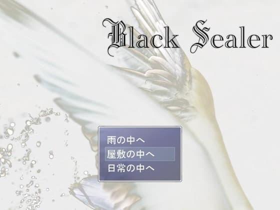 Black Sealer
