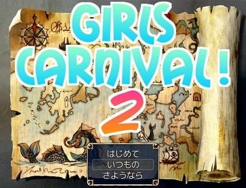 Girls Carnival! 2