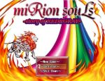 「miRion souLs ~story of RED&GRAY~」の紹介とSSG