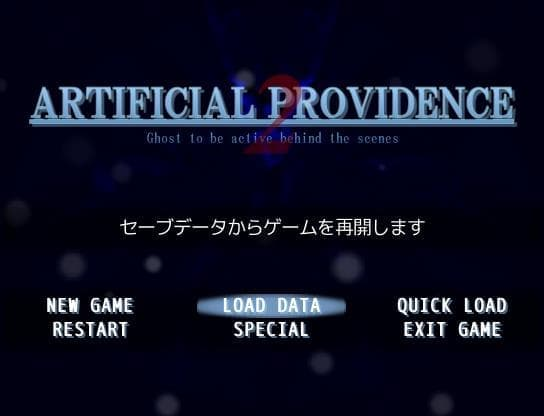 artificial-providence-2