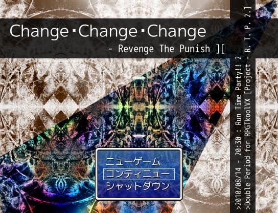 change_change_change