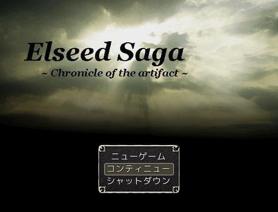 Elseed Saga