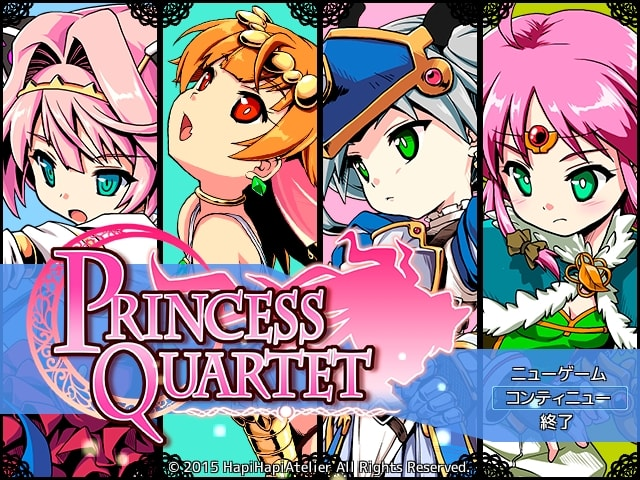 Princess Quartet