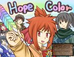 「Hope Color」のSSG