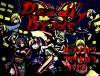 「Deadly Bride -デッドリーブライド-」の紹介とSSG