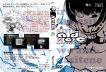 「ACDC」の紹介とSSG