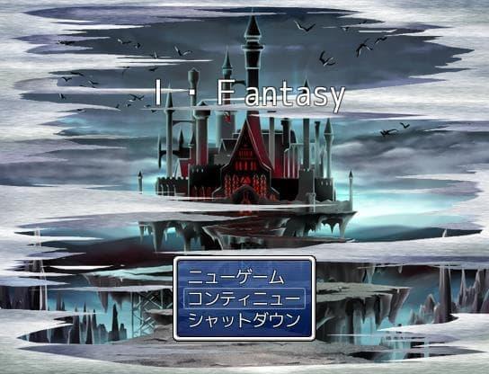 i_fantasy