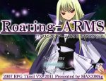 「Roaring-ARMS02 -ANASTASIA-」の紹介とSSG