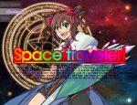 「Space Traveler!」の紹介とSSG