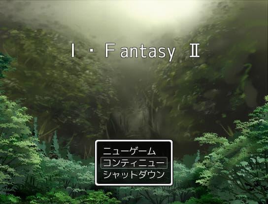 I・Fantasy Ⅱ