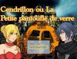 「Cendrillon ou La Petite pantoufle de verre」の紹介とSSG