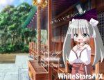 「ホワイトスターズ VX」の紹介とSSG