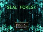 「SEAL FOREST」の紹介とSSG