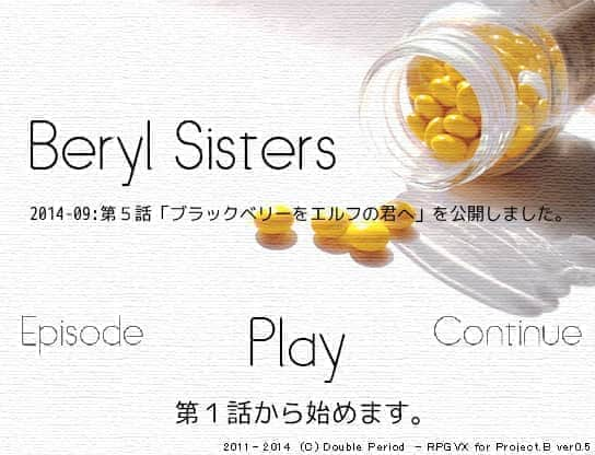 Beryl Sisters