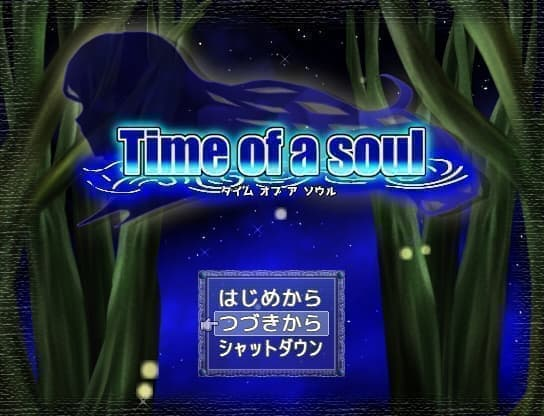 Time of a Soul