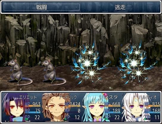 f_008822_battle