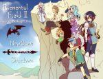 「Elemental Field Ⅲ -喪失剣士と真なる世界-」の紹介とSSG