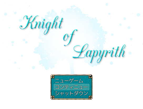Knight of Lapyrith