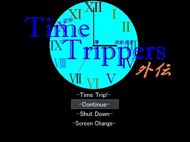 Time Trippers 外伝